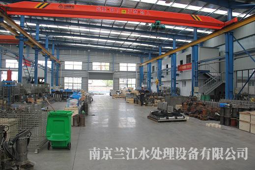 設備生產基地