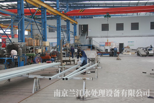 設備生產基地6