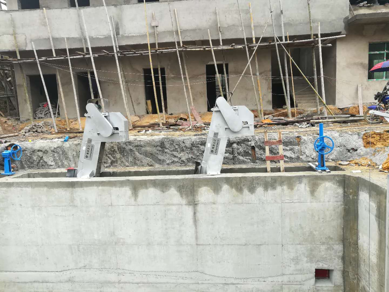 工程項目污水處理