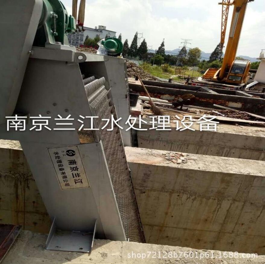 市政工程污水污物處理